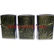 Зажигалка бензиновая Jantai «Армия, авиация и флот США» цена за 4 шт