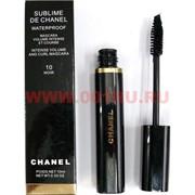 "Тушь Chanel ""Sublime de Chanel"" 10 мл (черная)"