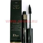 "Тушь Christian Dior ""Diorshow 360"" 10 мл"