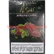 """Табак для кальяна Alsur 50 гр """"Шоколад и Мята"""" (без никотина)"""