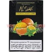 """Табак для кальяна Alsur 50 гр """"Апельсин, лимон и мята"""" (без никотина)"""
