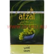 "Табак для кальяна Afzal 50 гр ""Виноград"" (Индия) Grape (табак афзал)"