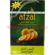 "Табак для кальяна Afzal 50 гр ""Сладкий Лайм"" (Индия) Sweet Lime (табак афзал)"