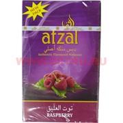 "Табак для кальяна Afzal 50 гр ""Малина"" (Индия) Raspberry (табак афзал)"