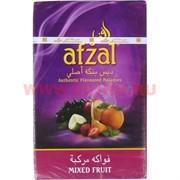 "Табак для кальяна Afzal 50 гр ""Мультифрукт"" (Индия) Mixed Fruit (табак афзал)"