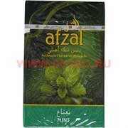 "Табак для кальяна Afzal 50 гр ""Мята"" (Индия) Mint (табак афзал)"