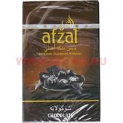 "Табак для кальяна Afzal 50 гр ""Шоколад"" (Индия) Chocolate табак афзал"
