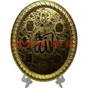Амулет сувенир мусульманский овальный с надписями 23 см