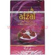 "Табак для кальяна Afzal 50 гр ""Клубника"" (Индия) Strawberry (табак афзал)"