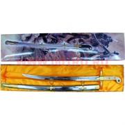Сабля мамлюкского типа (HK005) 60 см малая