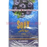 """Безтабачная смесь для кальяна Soex 50 гр """"Черника"""" Индия Blueberry Соекс"""