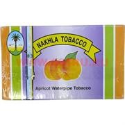 Табак для кальяна El Nakhla 250 гр «Apricot» Duty Free (абрикос)