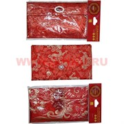 Кошелек красный 6 видов (конверт для денег) текстильный