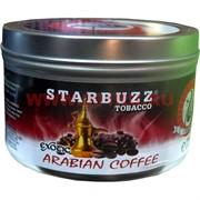 "Табак для кальяна оптом Starbuzz 250 гр ""Arabian Coffee"" (арабский кофе) USA"