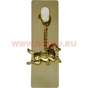 Брелок металлический «лошадка» 2 под золото
