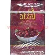 "Табак для кальяна Afzal 50 гр ""Клюква"" (Индия) Cranberry (табак афзал)"