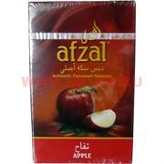 Табак для кальяна Afzal 50 гр (Индия) Apple (яблоко)