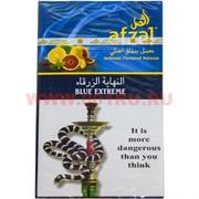 Табак для кальяна Afzal 50 гр Blue Extreme (Индия) блю экстрим