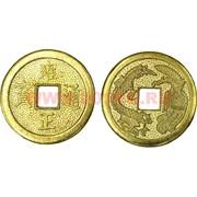 Китайская монета 3,8 см золотая