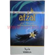 "Табак для кальяна Afzal 50 гр ""Ваниль"" Индия (Афзал Vanilla)"