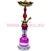 Кальян сирийский 55 см (полный комплект) цвета в ассортименте