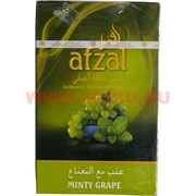 "Табак для кальяна Afzal 50 гр ""Виноград с мятой"" Индия (Афзал Minty Grape)"