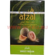 "Табак для кальяна Afzal 50 гр ""Сладкая дыня"" Индия (Афзал Sweet Melon)"