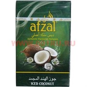 """Табак для кальяна Afzal 50 гр """"Кокос со льдом"""" Индия (Афзал Iced Coconut)"""