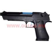 Пистолет игрушечный Desert Eagle на батарейках