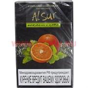 """Табак для кальяна Alsur 50 гр """"Апельсин и Мята"""" (без никотина)"""
