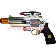 Пистолет Laser Sound Gun на батарейках