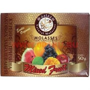 "Табак для кальяна Saalaam 50 гр ""Mixed Fruit"" (без никотина) Мультифрукт"