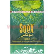 """Безтабачная смесь для кальяна Soex 50 гр """"Мята"""" Индия Mint Соекс"""