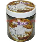 """Кальянные камни Shiazo паровые 250 гр """"Яблочный пирог"""" (Германия) Шиазо Apple Pie"""