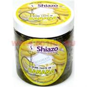 "Кальянные камни Shiazo паровые 250 гр ""Банан"" (Германия) Шиазо Banana"