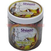"Кальянные камни Shiazo паровые 250 гр ""Виски"" (Германия) Шиазо Whiskey"