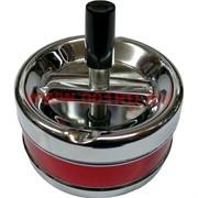 Пепельница круглая железная малая, цвета в ассортименте