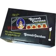 Благовония GANESH DARSHAN цена за упак. из 12 шт