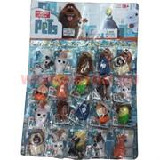 Набор игрушек 20 шт из мультика «Тайная жизнь домашних животных»