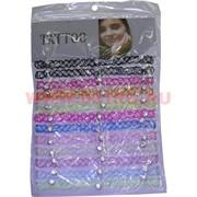 """Колье """"Tatoo"""" со стразами (HR-S-825) цена за 12 шт/уп цвета в ассортименте"""