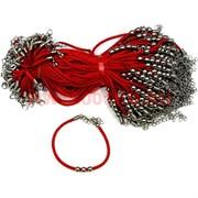 Браслет на руку 100 шт «красная нитка» цена за 100 шт с замочком