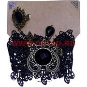 """Набор """"Тесемка"""" с черным камнем: браслет + кольцо, цена за 12 шт/уп"""