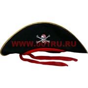 Шляпа пиратская