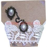 """Набор """"Тесемка"""" с белым камнем: браслет + кольцо, цена за 12 шт/уп"""