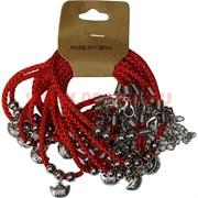 Браслет на руку «красная нитка + слиток» цена за 12 шт