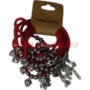 Браслет на руку «красная нитка + сердце» цена за 12 шт