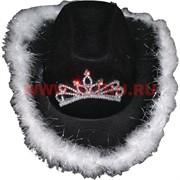 Шляпа с пухом светящаяся черная