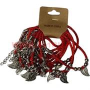 Браслет на руку «красная нитка + лист» цена за 12 шт