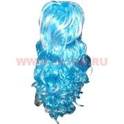 Парик голубой двухцветный 56 см