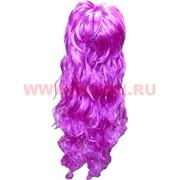 Парик фиолетовый 66 см